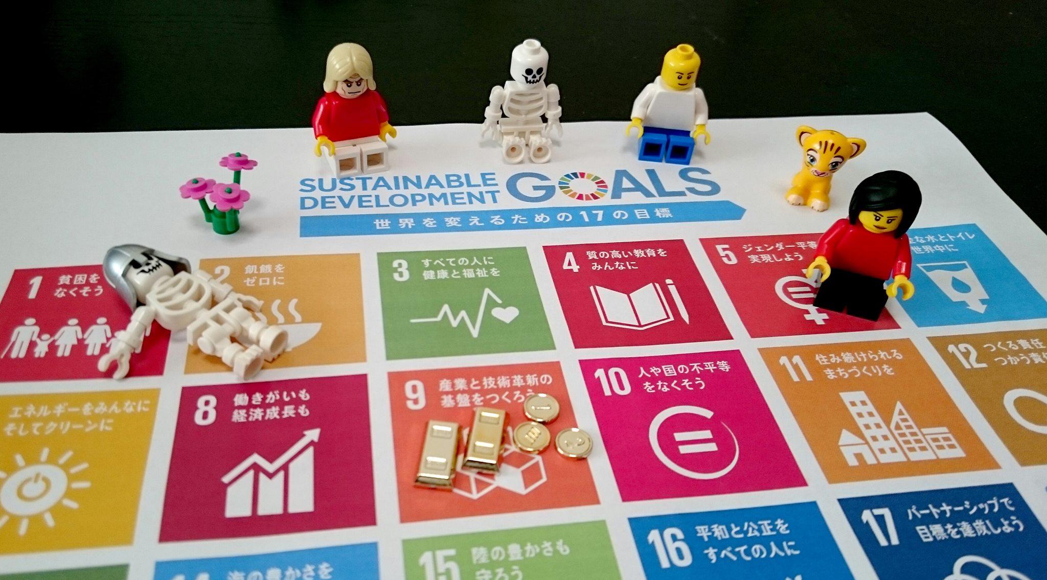 ※キャンセル待ち [ヤフーLODGE開催]SDGs×LEGO vol.26:レゴ ブロックで考える、私たちのミライ