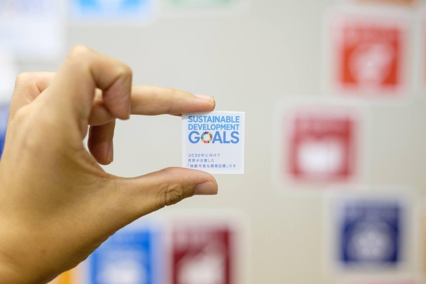 国連が定めた【SDGs(持続可能な開発目標)】をシミュレーションゲームで体験してみませんか?