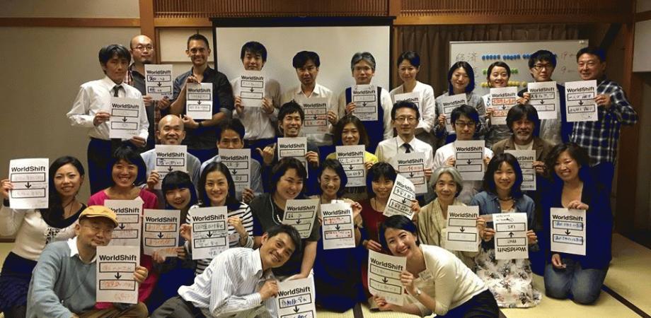 SDGsゲーム×ワールドシフト~カードで遊んで世界を学ぶ(4月10日)