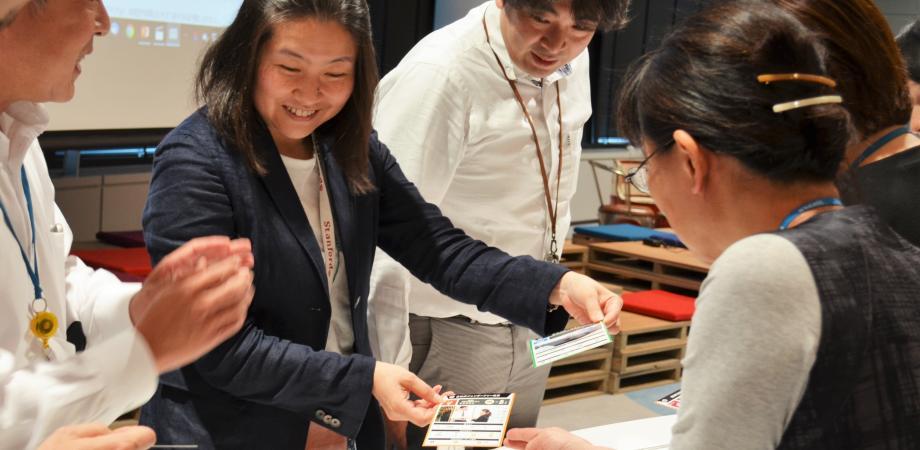 【イマココラボ主催】【5/16開催】SDGsカードゲーム ~ SDGsから生まれる世界の可能性 ~
