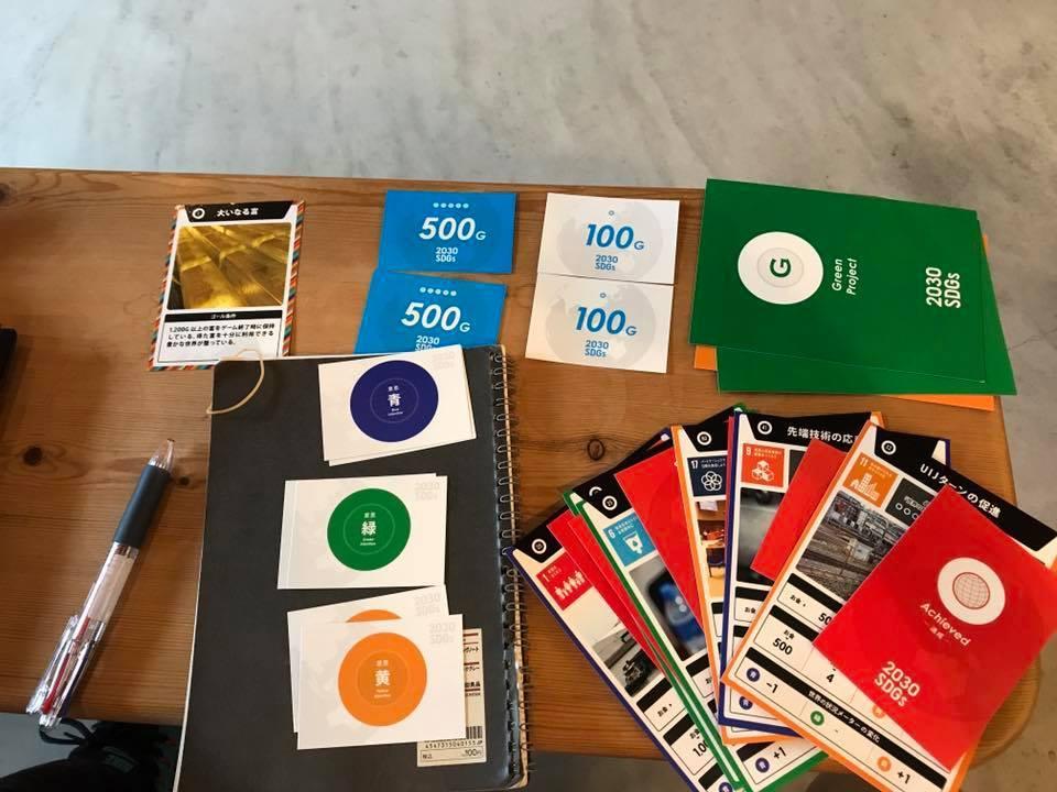 【6/21福岡開催】2030SDGs体験会:持続可能な開発目標(SDGs)の実現に向けて動き出そう!