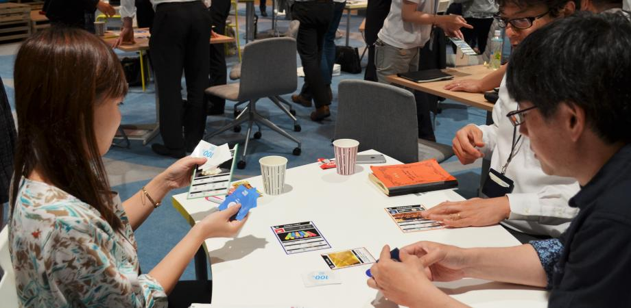 【イマココラボ主催】【7/31開催】ゲームで体感するSDGs 自分と世界のつながり