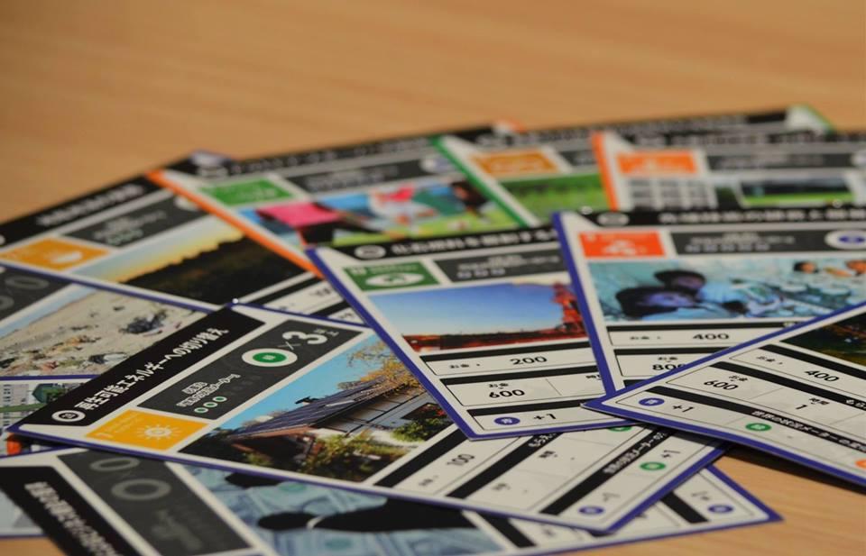 カードゲームで楽しく世界を学ぼう〜2030SDGs〜