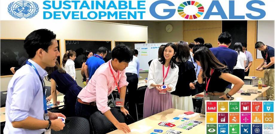 【10/24夜(早割9/30迄)】カードゲーム体験から学ぶSDGs〜SDGsの本質と可能性を知る〜