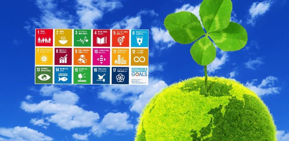 持続可能な未来のために考える~2030SDGs~カードゲーム体験会&「考える会」in神戸