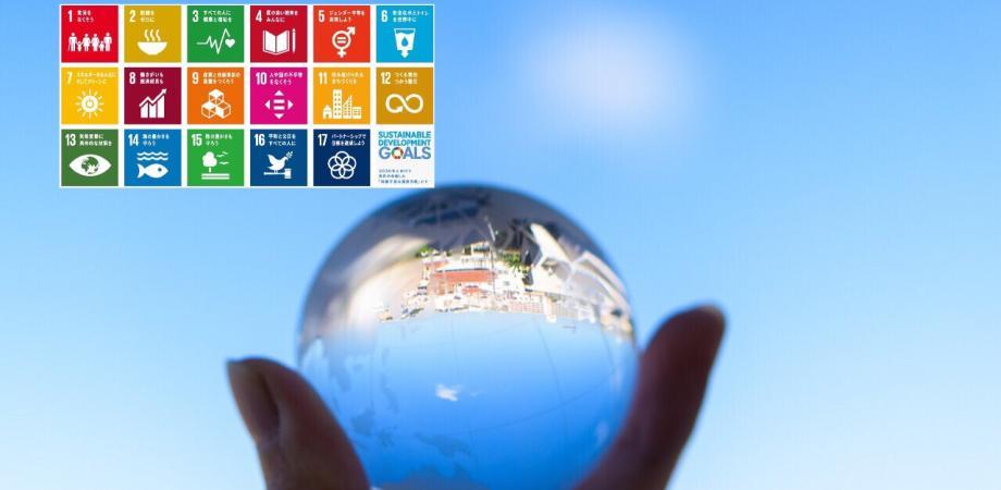 持続可能な未来のために考える~2030SDGs~カードゲーム体験会&「考える会」in大阪なんば