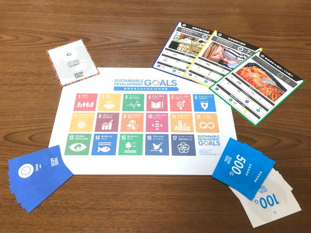 【名古屋開催】2030 SDGsゲーム×LEGO® SERIOUS PLAY®メソッドと教材活用したワークショップ