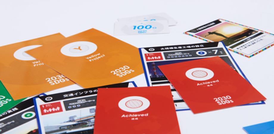 【11/22(木)19:00@八重洲】カードゲームで楽しく学ぶSDGs〜2030SDGsカードゲーム体験会〜 #1