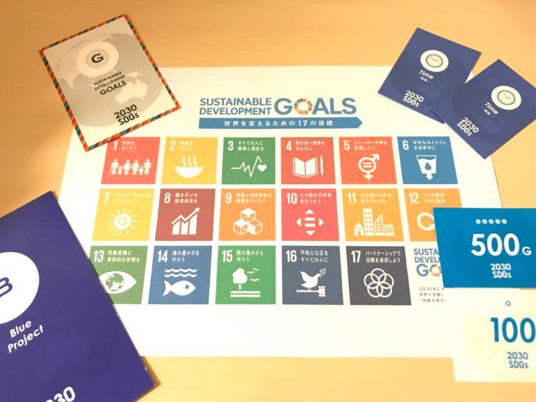 【宇都宮開催】2030 SDGsゲーム×LEGO® SERIOUS PLAY®メソッドと教材活用したワークショップ