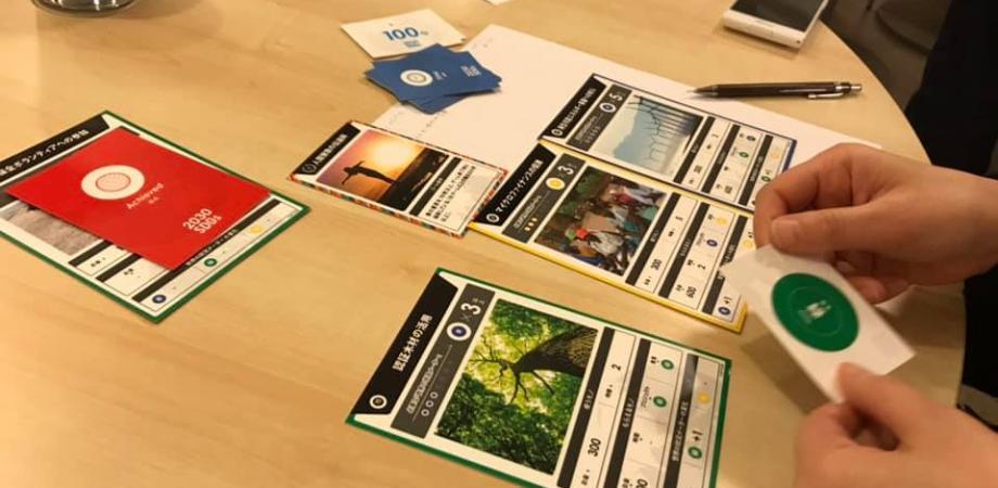 2030SDGsカードゲーム体験会@仙台 〜SDGsの本質を理解し「私の第一歩」を考える〜
