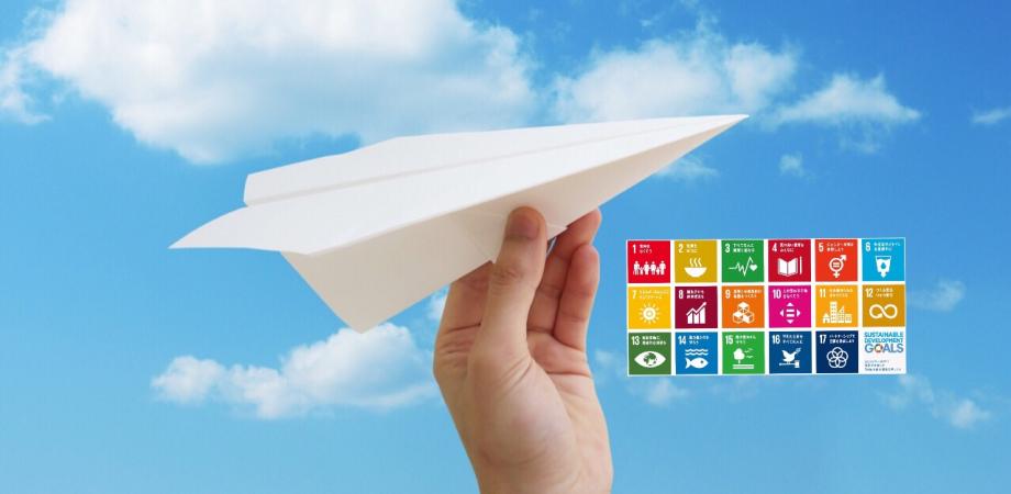 持続可能な未来のためにじっくり向き合う ~2030SDGs~カードゲーム体験会&「考える会」in神戸