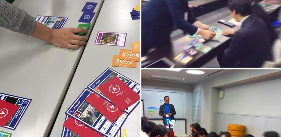 2030 SDGsカードゲーム 杜の都仙台大会Ⅲ
