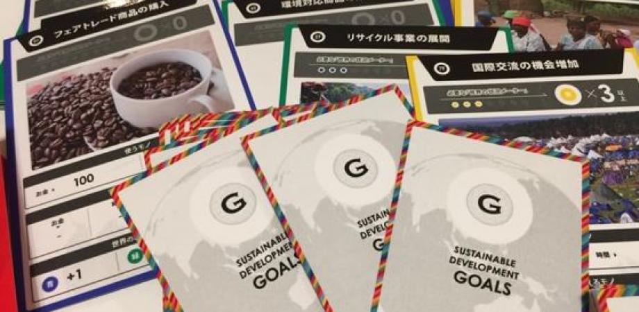 6月1日(土)2030SDGsカードゲーム in 大阪