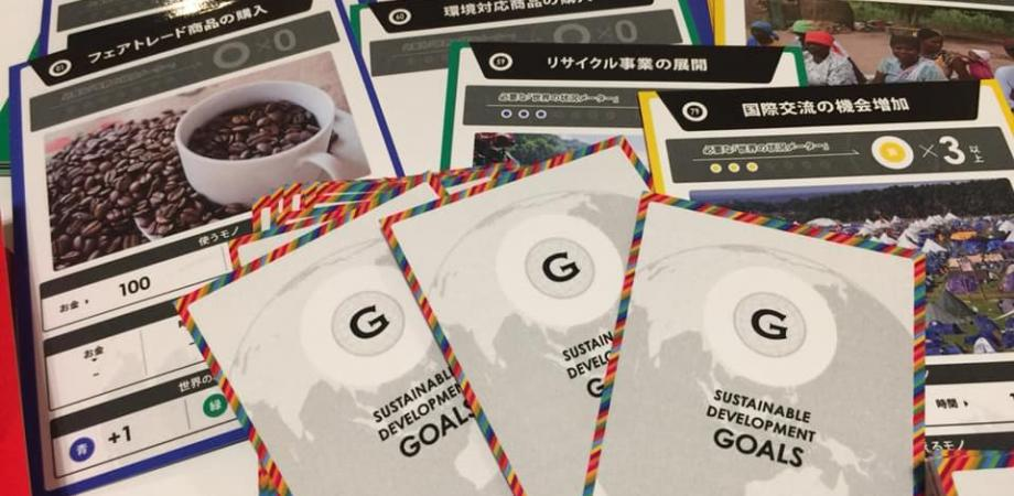 7月6日(土)2030SDGsカードゲーム体験会&SDGsアクションプラン2019勉強会 in 大阪