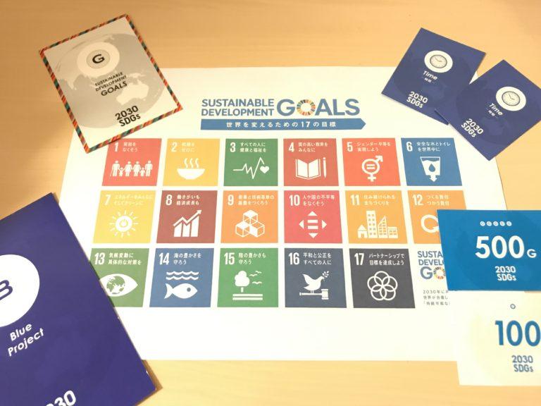 小中学生親子向け2030 SDGsカードゲーム会atセントラルフィットネスクラブ用賀店
