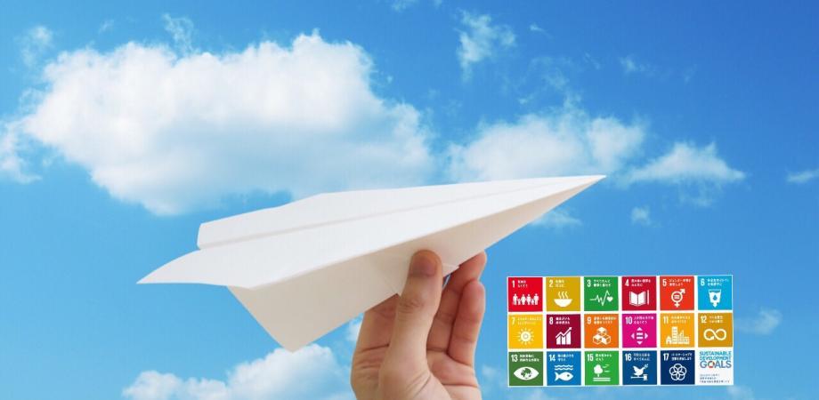 持続可能な未来のためにじっくり向き合う~2030SDGsカードゲーム~体験会&「考える会」in 神戸