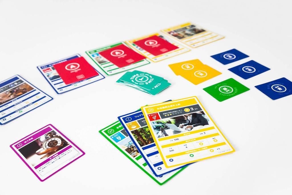 カードゲームで実感! SDGsワークショップ