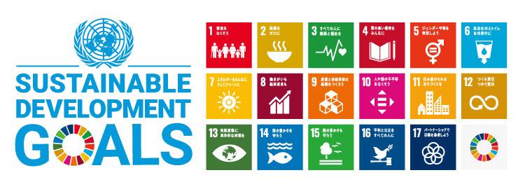 *大宮開催*12月21日(土)【ゲームで体感】SDGsって何?!どれから始める?未来のために