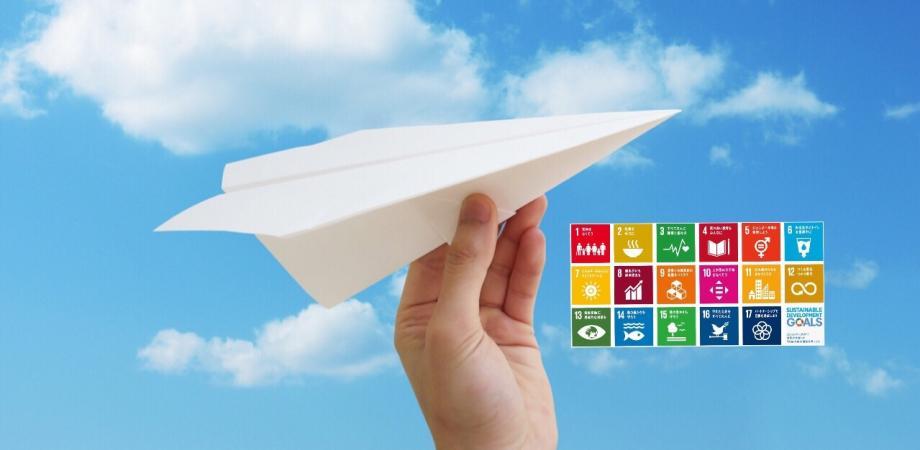 持続可能な未来のためにじっくり向き合う~2030SDGsカードゲーム~体験会&「対話会」in神戸