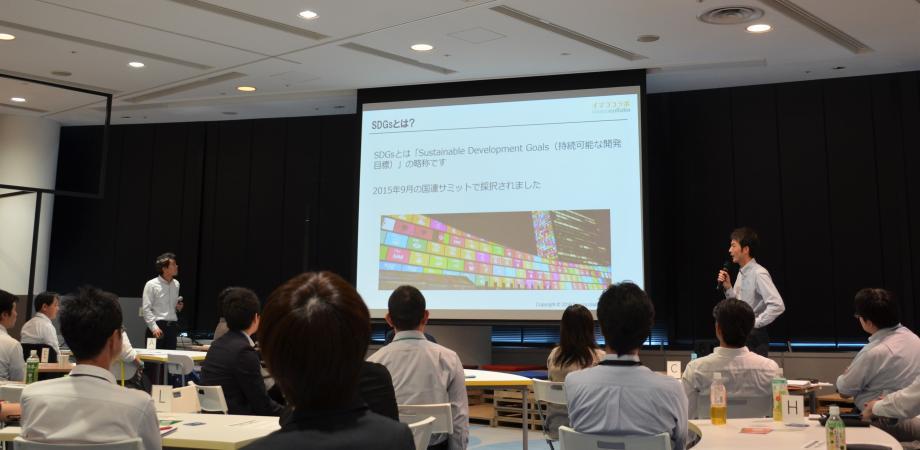 【12/11 江東区産業会館】2030SDGsカードゲーム体験 ~ゲームで体感するSDGs~
