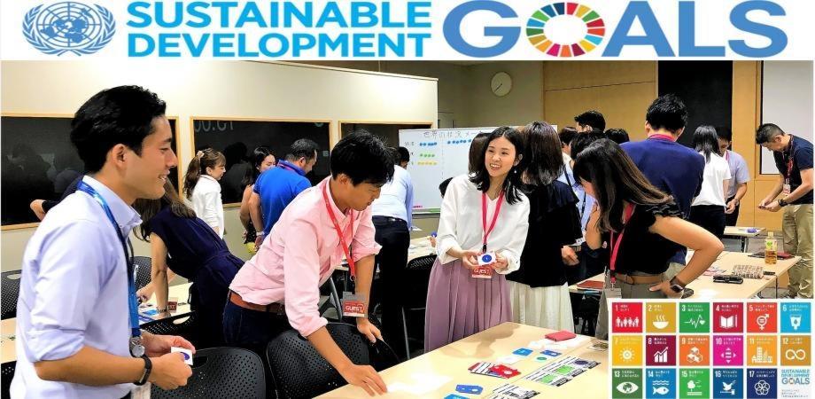 【東京開催】ゲームで体感するSDGsの本質とビジネスの繋がり(主に経営企画、事業開発、人事担当向け)
