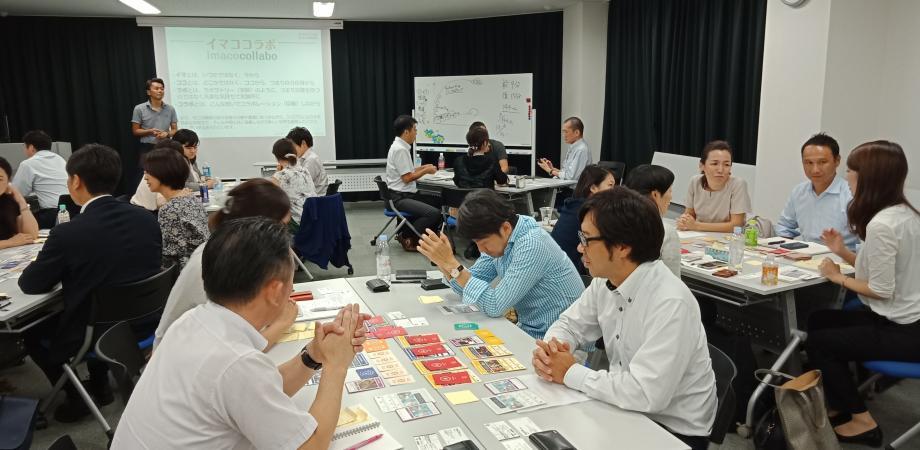 【7/4 江東区産業会館】2030SDGsカードゲーム体験 ~ゲームで体感するSDGs~