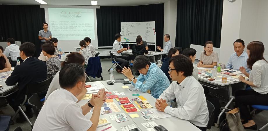 【10/31 江東区産業会館】2030SDGsカードゲーム体験 ~ゲームで体感するSDGs~